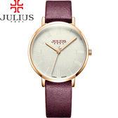 JULIUS 聚利時 再一次初戀復刻真皮腕錶-紫紅色×米色/36mm 【JA-953E】