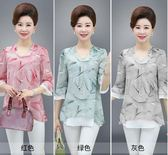 媽媽夏裝短袖雪紡上衣T恤衫中老年女裝夏天40-50歲中年新款  ifashion部落