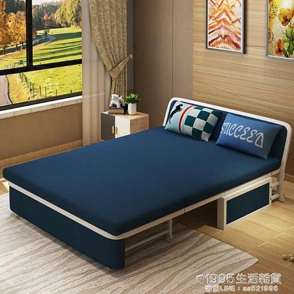 實木可摺疊沙發床1.2/1.5米多功能客廳小戶型 雙人兩用省空間沙發 1995生活雜貨NMS