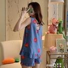 草莓背心短褲睡衣女夏純棉綢簡約無袖薄款清新學生可愛家居服套裝(pinkQ 時尚女裝)