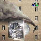 排氣扇不銹鋼廚房排煙扇衛生間換氣扇強力抽風機6寸工業排風扇 220vigo街頭潮人