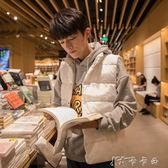 棉馬甲男女秋冬加厚外套青少年韓版潮流迷彩面包服坎肩背心情侶裝 卡卡西