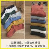 堆堆襪 純棉襪中筒襪堆堆襪韓版學院風日繫長襪