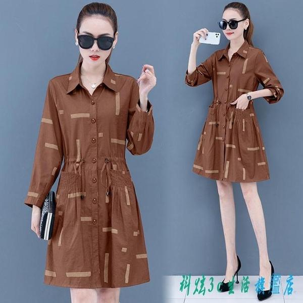 風衣外套 中長款女2020年新款流行韓版寬鬆英倫風小個子春秋季薄款 OO13057『科炫3C』