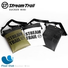 Stream Trail 單肩包系列 Sucker Mini / Sucker Mini 迷你休閒