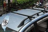 BUZZ RACK LB8303夾桿式汽車車頂行李架橫桿