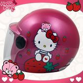 【EVO HELLO KITTY 兒童安全帽 草莓 KITTY】3/4罩、附鏡片、桃紅、兒童帽