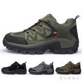 新款中大尺碼戶外運動男鞋透氣爸爸鞋低幫徒步越野登山鞋休閒旅游外出鞋 DR28117【男人與流行】