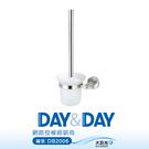 【DAY&DAY】不鏽鋼絲光馬桶刷架_ST1012