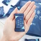 《SINGLELADY》超厚超強吸水方便攜帶一次性壓縮毛巾(20枚/包)