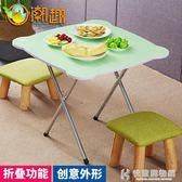 摺疊餐桌小戶型摺疊桌子簡約吃飯桌家用桌簡易戶外便攜式擺攤桌可 NMS快意購物網