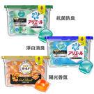日本P&G 3D洗衣膠球 盒裝18顆入 ...