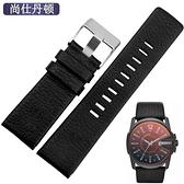 適配Diesel/迪賽手錶帶 男女情侶錶DZ4323DZ1657DZ1405配件 【年終盛惠】
