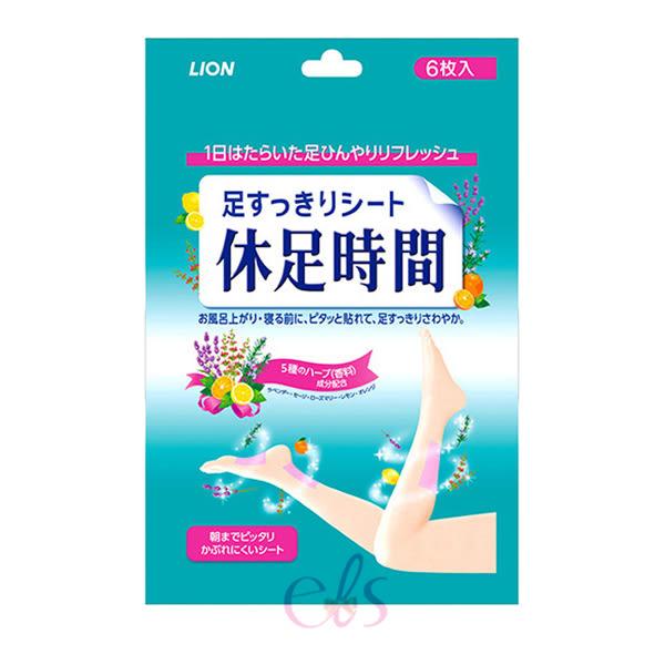 LION休足時間 清涼舒緩貼片 6枚入 ☆艾莉莎ELS☆