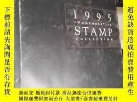 二手書博民逛書店1995Commemorative罕見Stamp COLLECT