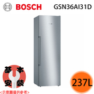 【Bosch 博世】237L 變頻直立式...