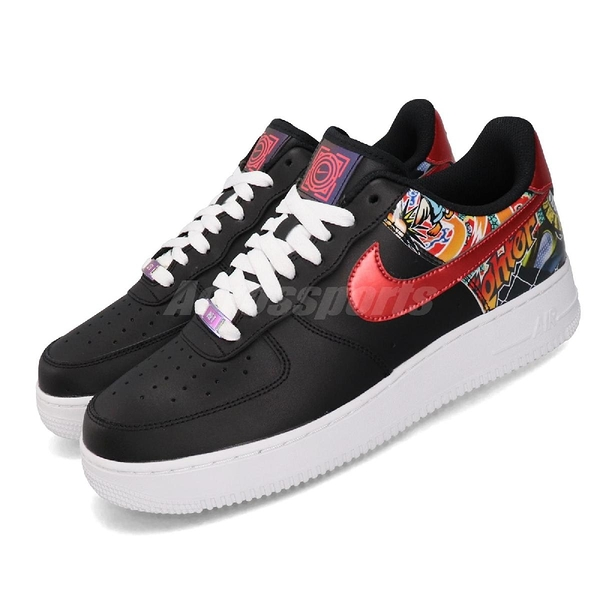 Nike 休閒鞋 Air Force 1 07 LE FIBA 黑 白 彩色塗鴉 中國夢 男鞋 運動鞋【PUMP306】 CK0732-081