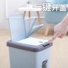 腳踩垃圾桶家用客廳臥室可愛有蓋廚房帶蓋衛生間廁所腳踏式拉圾桶 雙12購物節