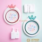 2個裝 初生新生嬰兒童用品可折疊洗臉盆洗屁股卡通家用寶寶小盆子【小獅子】