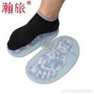 足底按摩器 瀚旅足底按摩墊腳底按摩器 日本按摩墊鞋家用腳踩式趾壓板 星河光年DF