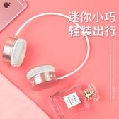 小巧耳機頭戴式藍芽索尼sony無線有線帶麥耳麥女生可愛韓版少女  城市科技
