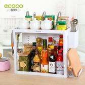 雙層廚房置物架刀架調味料餐具收納盒廚具用品用具筐2層儲物架子LXY5481【歐爸生活館】