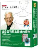 (二手書)「救命飲食」書盒珍藏套書:救命飲食+救命飲食2‧不生病的祕密