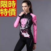 單車服 女款 長袖套裝-透氣排汗吸濕單品時尚自行車衣車褲2色56y99【時尚巴黎】