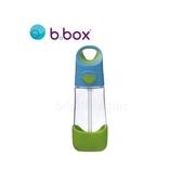 澳洲 b.box Tritan隨行水壺450ml(海洋藍)[衛立兒生活館]