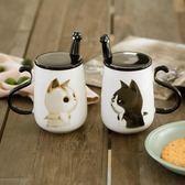 全館免運八折促銷-可愛陶瓷杯帶蓋勺創意情侶杯子一對個性咖啡杯牛奶杯辦公室杯男女