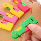 家庭必備自動穿針引線器 縫紉工具