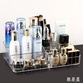 桌面化妝品收納盒 梳妝臺透明創意mj4735【雅居屋】TW