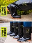 防滑耐磨雨鞋男高筒短筒防水雨靴中筒長筒男士水鞋水靴膠鞋套鞋 (pinkQ 時尚女裝)