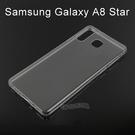 超薄透明軟殼 [透明] Samsung Galaxy A8 Star (6.3吋)
