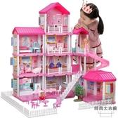 芭比娃娃別墅套裝城堡模型公主女孩玩具家家酒玩具【時尚大衣櫥】