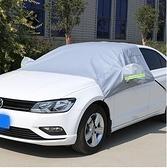 汽車半罩車衣前擋風玻璃罩防曬隔熱遮陽防雪防霜半罩冬季加厚前檔 - 風尚3C