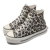 Converse 休閒鞋 Chuck Taylor All Star Lift 豹紋 高筒 厚底 女鞋 【ACS】 570915C