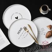 圓形托盤家用客廳水杯盤子茶杯盤塑料水果盤【櫻田川島】