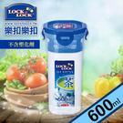 【樂扣樂扣】AQUA系列PP水杯600ML/濾茶杯 1A01-HPL938