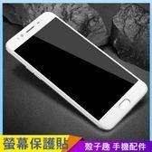 碳纖維軟邊螢幕貼 VIVO X21 V9 V7 V7plus 鋼化玻璃貼 滿版覆蓋 鋼化膜 手機螢幕貼 V7+ 保護貼 保護膜