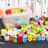 兒童串珠玩具1-3-6歲益智穿線串串珠子diy手工