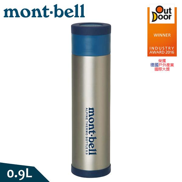 【Mont-Bell 日本 Alpine Thermo Bottle 0.9L保溫瓶《原色》】1124618/保溫杯/單手杯