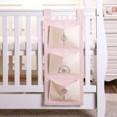 雙12盛宴 嬰兒床收納袋掛袋新生兒尿布袋奶瓶袋多功能床邊尿片收納袋儲物袋