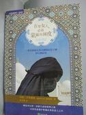 【書寶二手書T1/醫療_XGW】在那女人必須蒙面的國度:一個女醫師在沙烏地阿拉伯王國的行醫紀實