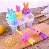 廚房用品 韓風多彩造型冰棒盒-兔子 【KFS267】收納女王
