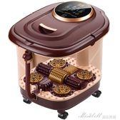 洗腳盆足浴器家用足浴盆全自動按摩加熱電動足療泡腳桶igo   蜜拉貝爾
