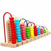 開發兒童智力玩具3-7歲半6三5男寶寶益智4歲以上女童小孩子 一件免運