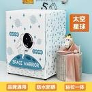 海爾滾筒洗衣機防塵罩防水防曬北歐風防塵罩套子罩子蓋布專用款 果果輕時尚
