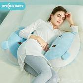 孕婦枕頭U型多功能護腰枕側睡側臥枕頭托腹睡覺抱枕睡枕孕YXS瑪麗蓮安