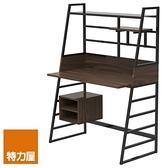 組 - 特力屋萊特 組合式書桌 烤漆黑/深木紋色